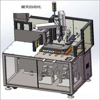 非标-自动点焊机