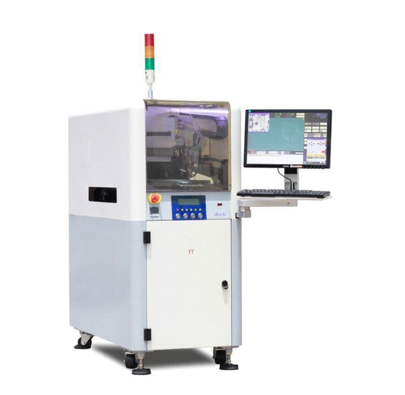 OLED胶量测量仪